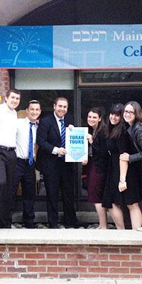 Torah Tours