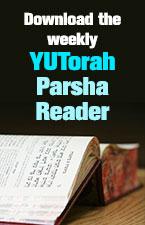YUTorah Parsha Reader