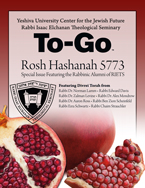 Rosh Hashana To-Go 5773