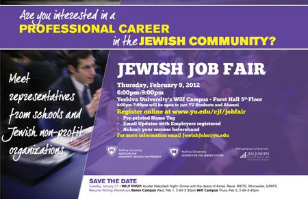 jewish job fair