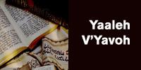 yaaleh v'yavo