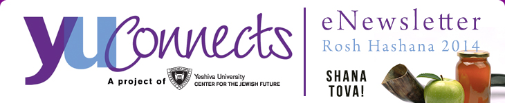 YUConnects September 2014 eNewsletter