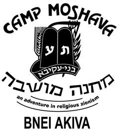 Camp Moshava