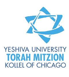 YU Torah Mitzion Kollel of Chicago