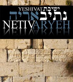 Netiv Aryeh