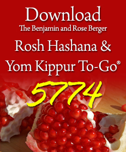 download rosh hashana to-go