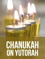 Chanuka shiurim on YUTorah