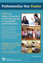 Experiential Jewish Education