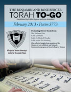 Purim To-Go 5773
