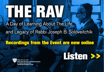 Day of Learning for Rabbi Soloveitchik