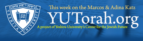 Image result for www.yutorah.org image