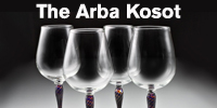 the arba kosot