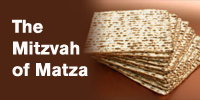 the laws of matza