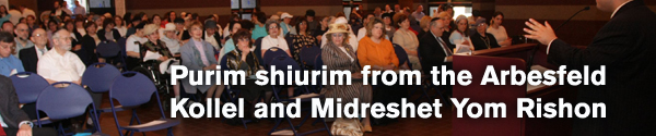 Purim shiurim from the Abraham Arbesfeld Kollel Yom Rishon and the Mille Arbesfeld Midreshet Yom Rishon