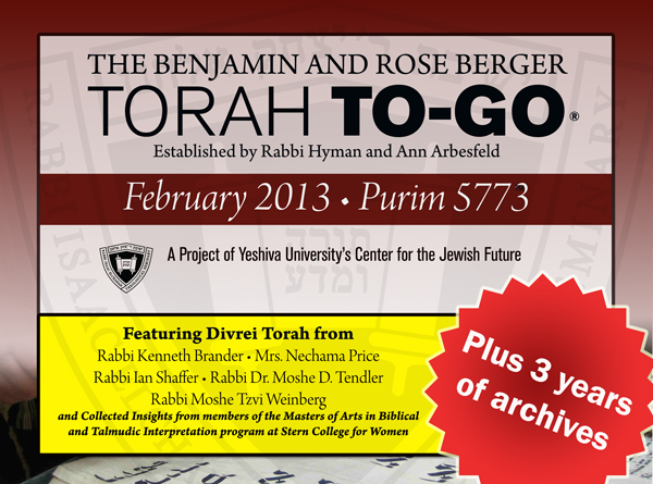 Download Yeshiva University's Purim To-Go 5771 at YUTorah.org