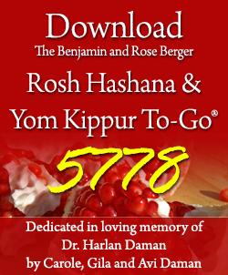 3b799366056f YUTorah Online - Rosh Hashana and Yom Kippur To-Go