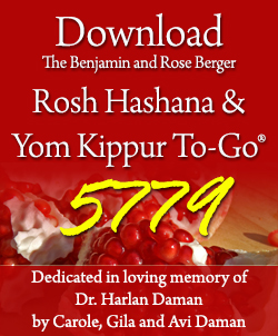 YUTorah Online - Rosh Hashana and Yom Kippur To-Go