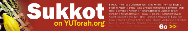 Sukkot shiurim and resources on YUTorah